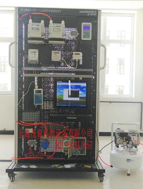 楼宇工程IC卡及远
